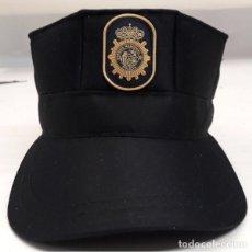 Militaria - ESTUPENDA GORRA SUBINSPECTOR POLICIA NACIONAL UNIDAD DE INTERVENCIÓN POLICIAL UIP TALLAS DE 54 A 60 - 133064622