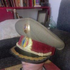 Militaria: GORRA MILITAR RUMANÍA.OFICIAL DE ARTILLERÍA.AÑO 1991.. Lote 133208494