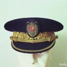 Militaria: INGENIERO INDUSTRIAL DEL MOVIMIENTO 1950. Lote 135596766