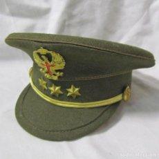 Militaria: GORRA DE PLATO PARA NIÑO PEQUEÑO, CAPITÁN EJÉRCITO DE TIERRA ESPAÑOL, 10 CM DE DIÁMETRO INTERNO. Lote 136753846