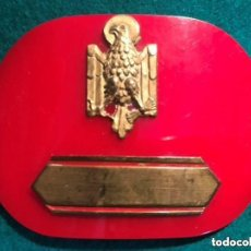 Militaria: GALLETA DE PECHO DE LA POLICIA ARMADA. Lote 146028862