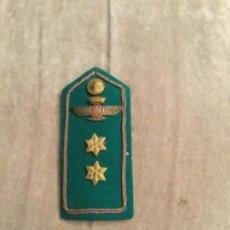 Militaria: HOMBRERA DEL EJÉRCITO DEL AIRE, AÑOS 40. Lote 146475906