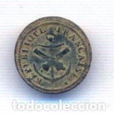 Militaria: BOTON MILITAR FRANCES DE LA MARINA RARISIMO. Lote 147741838