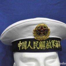 Militaria: REPÚBLICA POPULAR DE CHINA. PLA. GORRA BLANCA DE MARINERO.. Lote 171491699