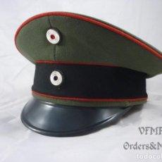 Militaria: GORRA DE OFICIAL DE ARTILLERÍA DEL EJÉRCITO IMPERIAL ALEMÁN (I GUERRA MUNDIAL). Lote 148211678