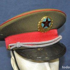 Militaria: REPÚBLICA POPULAR DE CHINA. GORRA DE PLATO DE OFICIAL DEL EJÉRCITO DE TIERRA. TALLA 57.. Lote 150799478