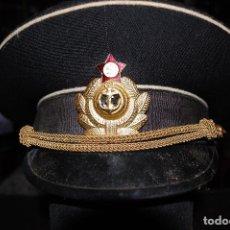 Militaria: URSS. ARMADA SOVIETICA. GORRA DE PLATO DE OFICIAL. Lote 151376358