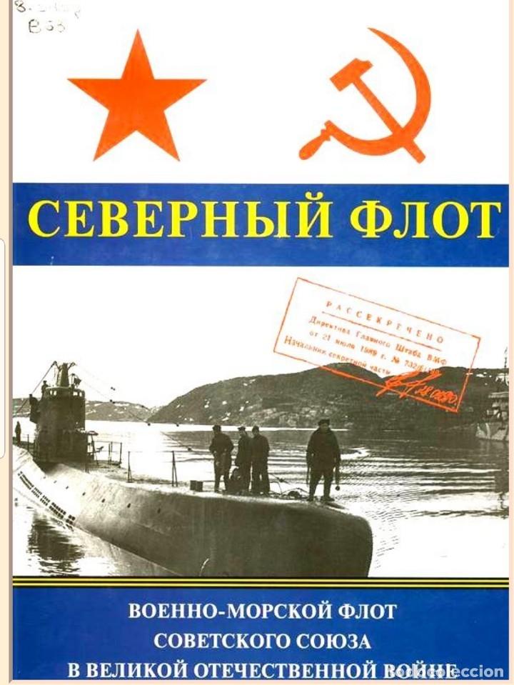 Militaria: Gorra marine militar original Lepanto Beskozyrka armada marina de guerra Unión Soviéticaa URSS Rusia - Foto 7 - 151643562