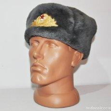 Militaria: GORRA MILITAR RUSA DE INVIERNO DEL EJERCITO .PARA POLICIA. URSS .MODELO USHANKA .. Lote 151964926