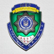 Militaria: PLACA POLICIA VIAL 2 .GUARDIA .UCRANIA . Lote 152735950