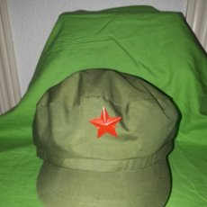 Militaria: GORRA ORIGINAL REPUBLICA POPULAR CHINA. Lote 155503473