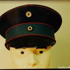 Militaria: ALEMANIA - DRAGONES PRUSIANOS 1ª GUERRA MUNDIAL . Lote 155705446