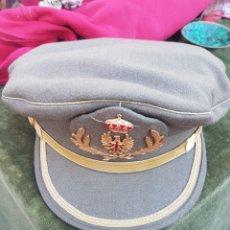 Militaria: GORRA DE GALA EJERCITO TIERRA. Lote 157010346