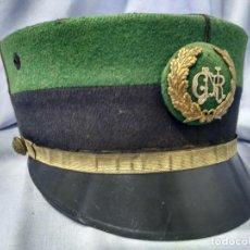 Militaria: PORTUGAL - 1950/60 - GUARDIA NACIONAL REPUBLICANA - OFICIAL. Lote 157091434