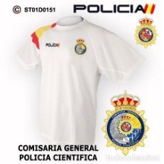 Militaria: CAMISETA DE LA POLICIA CIENTÍFICA - POLICA NACIONAL.. Lote 157218914