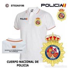 Militaria: POLO CUERPO NACIONAL DE POLICÍA. POLICIA NACIONAL.. Lote 158200218