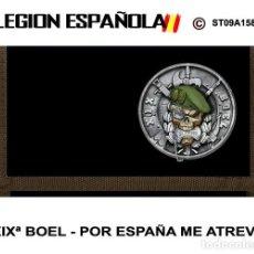 Militaria: CARTERA LEGIÓN - POR ESPAÑA ME ATREVO. Lote 159070046