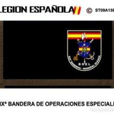 Militaria: CARTERA DE LA LEGION - BANDERA DE OPERACIONES ESPECIALES. Lote 159070254