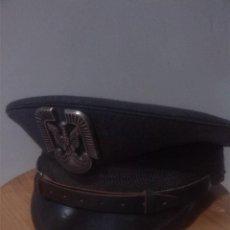Militaria: GORRA AVIACIÓN POLONIA. Lote 159776082