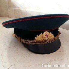 Militaria: GORRA MILITAR URSS CCCP . Lote 160777646