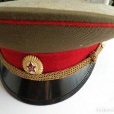 Militaria: GORRA DE OFICIAL DEL EJERCITO SOVIÉTICO. Lote 160933050