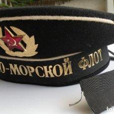 Militaria: GORRA DE MARINERO MILITAR SOVIÉTICO. Lote 160935050