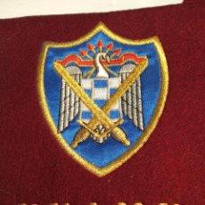 Militaria: BANDA DE LA UNIÓN NACIONAL DE MILICIAS UNIVERSITARIAS. UNAMU. PETENECIENTE A ALFÉREZ DE INFANTERÍA. . Lote 161091842