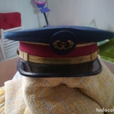 Militaria: BONITA GORRA MILITAR ANTIGUA? O MUSICAL.. Lote 161104958