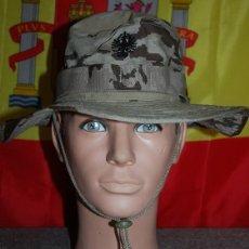 Militaria - CHAMBERGO EJERCITO DE TIERRA ESPAÑOL MIMETIZADO ARIDO - 161959922