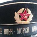 Militaria: LEPANTO DE CADETE ESCUELA DE INGENIEROS DE MOSCÚ, URSS. . Lote 162267194