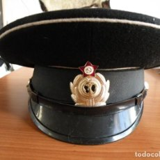 Militaria: GORRA DE DESFILE DE MARINERO DE LA URSS. Lote 166689166