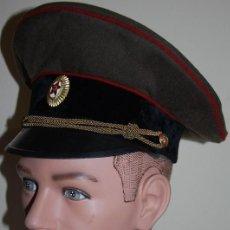 Militaria: GORRA MILITAR DE OFICIAL DEL ANTIGUO EJERCITO ROJO URSS. Lote 167883356