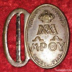 Militaria: 3 HEBILLAS. METAL PLATEADO. ESPAÑA (?). SIGLOS XIX-XX. Lote 176271919