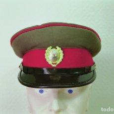 Militaria: RUMANÍA - OFICIAL INFANTERÍA PERIODO COMUNISTA . Lote 177108555