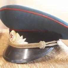 Militaria: GORRA DE PLATO RUSA, OFICIAL, TALLA 54. Lote 13040213