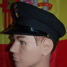 Militaria: GORRA EMPRESA DE SEGURIDAD FRANJUS/GORRA DE PLATO VIGILANTE DE SEGURIDAD PRIVADA. Lote 178969815
