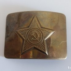 Militaria: HEBILLA MILITAR URSS. ORIGINAL.. Lote 179105421