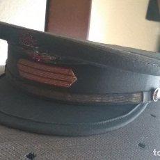 Militaria: GORRA SARGENTO. Lote 179148120