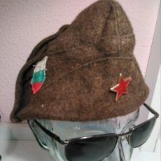 Militaria: GORRA EJERCITO BULGARO BULGARIA. Lote 181509706