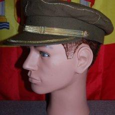 Militaria: GORRA DE PLATO OFICIAL DEL EJERCITO DE TIERRA-5. Lote 182121116