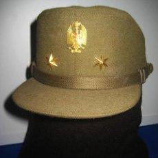 Militaria: GORRA DE PASEO UNIFORME DE DIARIO. MOD. R-67. TENIENTE DEL EJÉRCITO DE TIERRA. TALLA 55. AÑO 1976-80. Lote 183740446