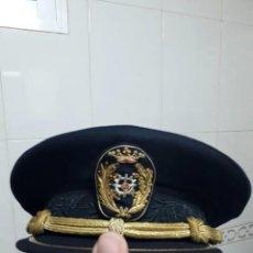 Militaria: GORRA DE INGENIERO DE INDUSTRIA.ÉPOCA DE FRANCO. Lote 183974595