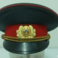 Militaria: GORRA URSS. Lote 184245480