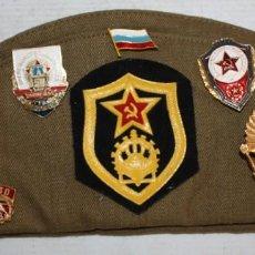 Militaria: GORRA Ó BOINA MILITAR RUSA. Lote 184495420