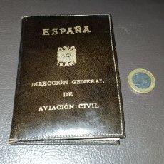 Militaria: ANTIGUA CARTERA DIRECCIÓN GENERAL DE AVIACIÓN CIVIL INCLUYE CARTILLA. Lote 184856180