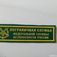 Militaria: PARCHE MILITAR. Lote 186093651
