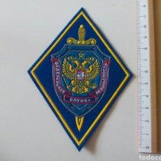 Militaria: PARCHE MILITAR. Lote 186094588