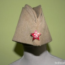 Militaria: URSS GORRA MILITAR SOVIETICA. Lote 201292872