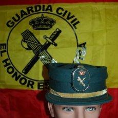 Militaria: GORRA TERESIANA GUARDIA CIVIL TALLA 56 (DESCATALOGADA) Nº 002. Lote 186430186