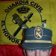 Militaria: GORRA TERESIANA GUARDIA CIVIL TALLA 55 (DESCATALOGADA) Nº 005. Lote 186432975